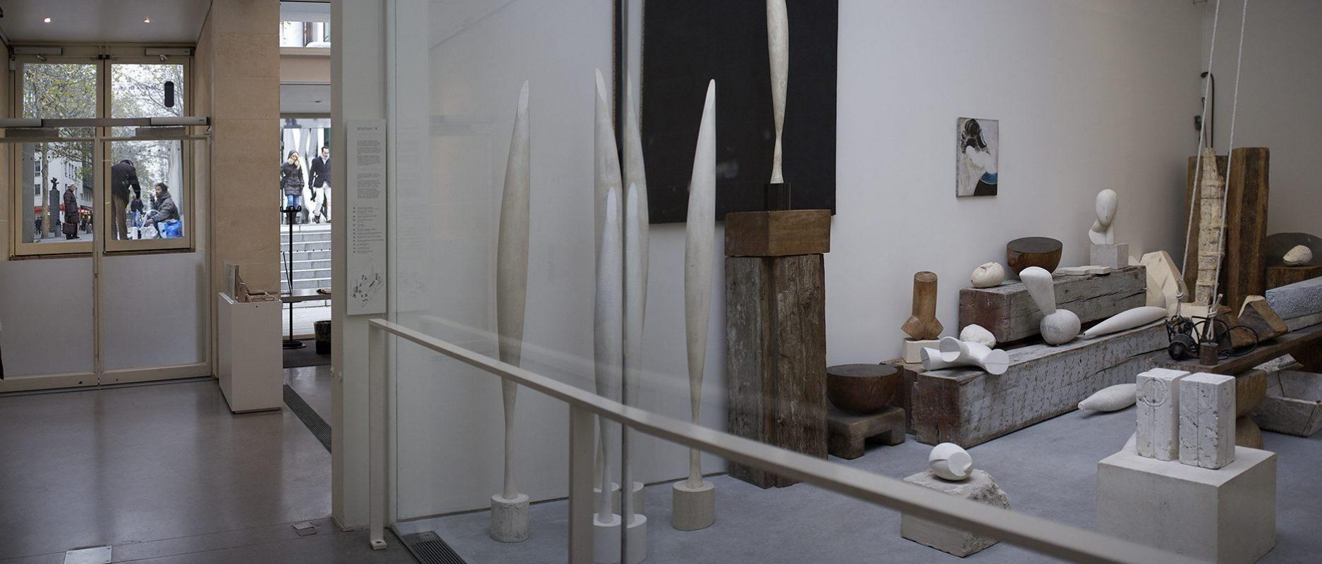 Musée Brancusi, Centre George Pompidou