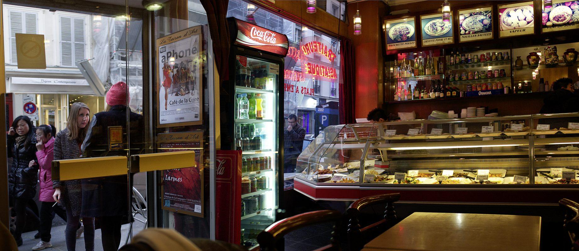 Paris, Café
